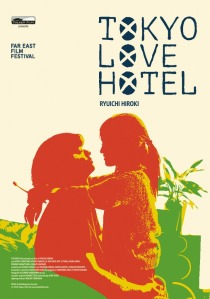 tokyo_love_hotel.1